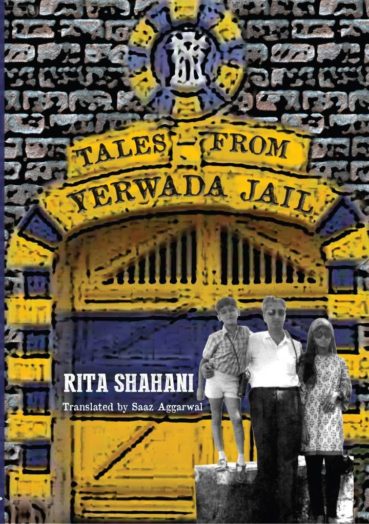 Tales from Yerwada Jail